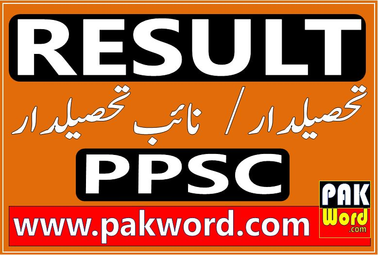 ppsc written test result tehsildar