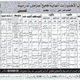 wifaq ul madaris date sheet annual exam
