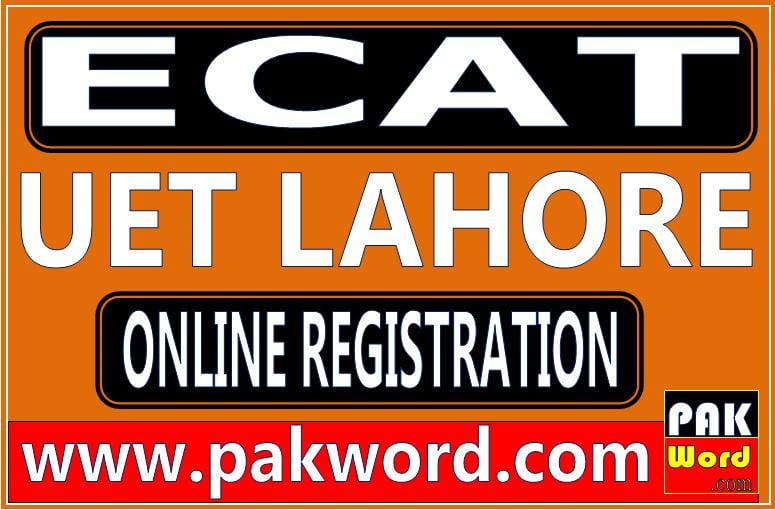uet lahore ecat registration