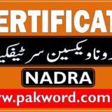 nadra online corona vaccine certificate