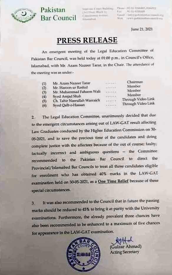 pakistan bar council law gat result news