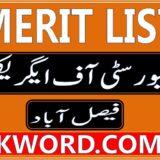 UAF Merit List uploaded